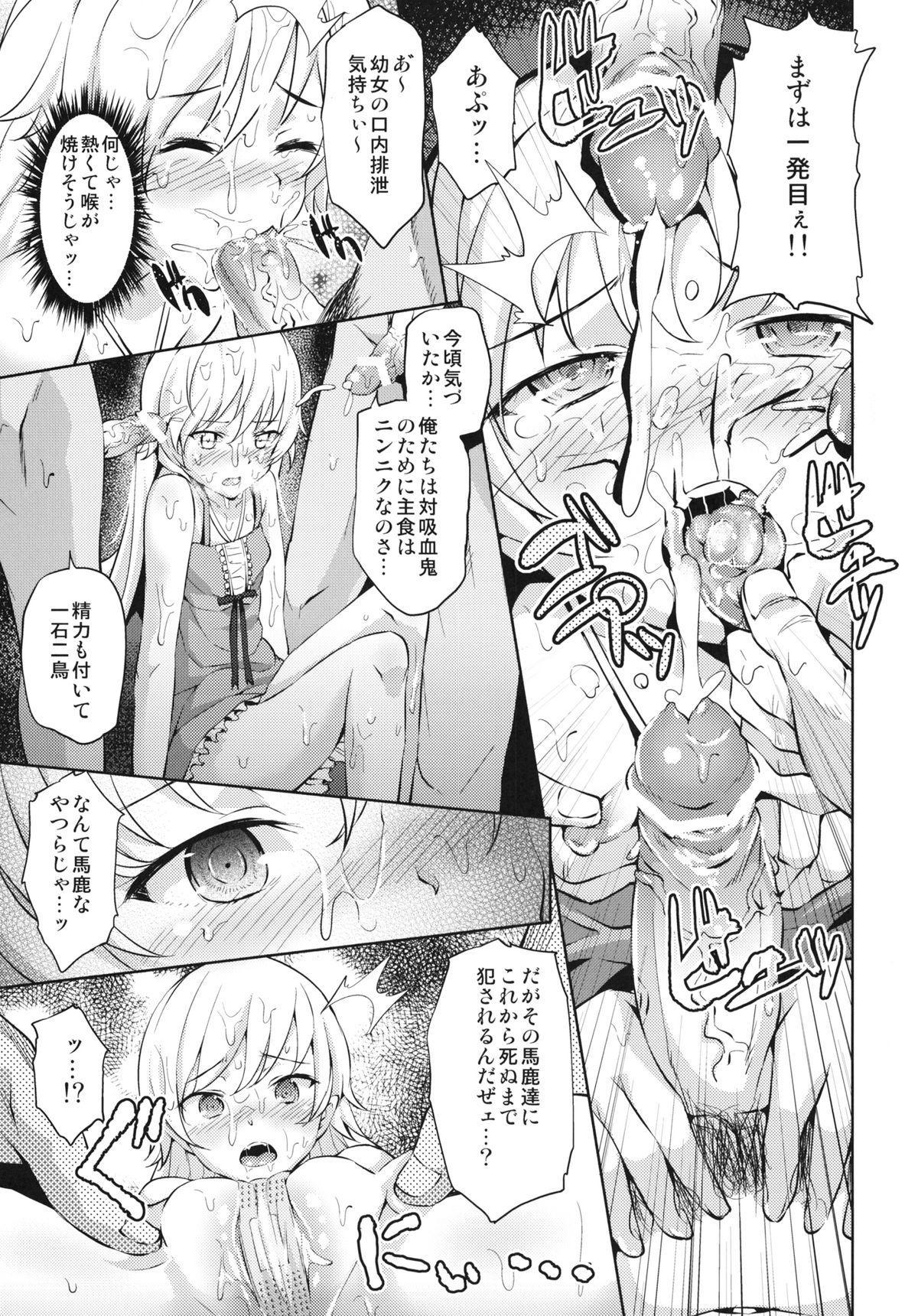 Lolimonogatari 6