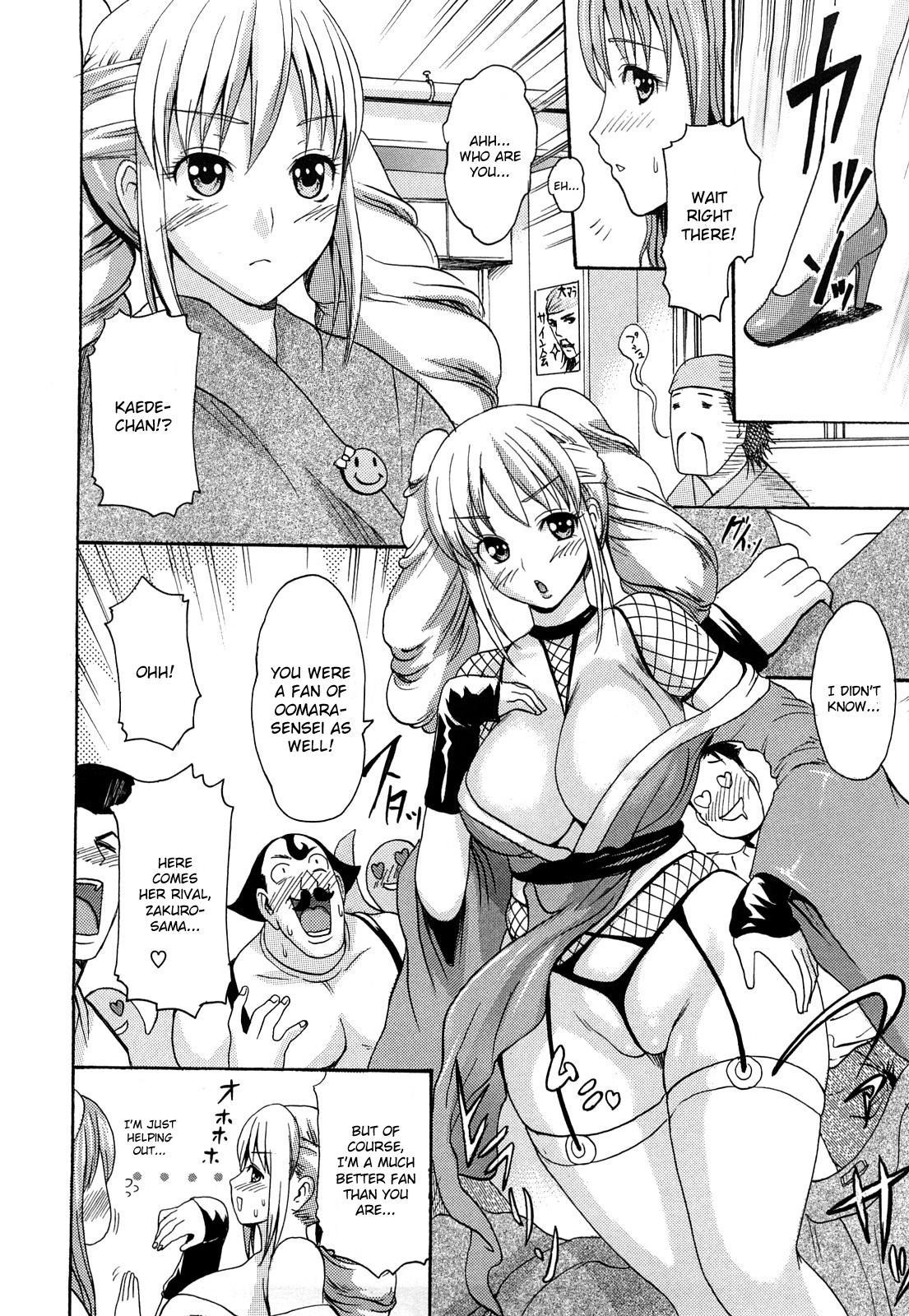 Koi seyo Otome   Let's Make Love Girl 101