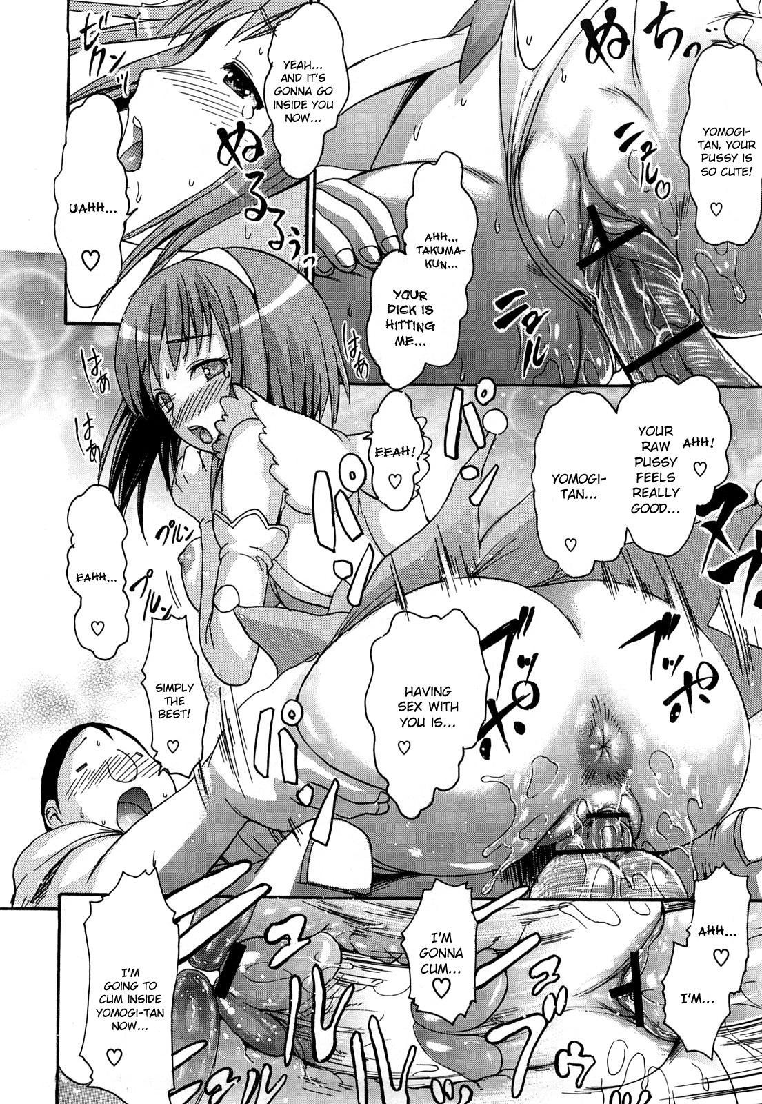 Koi seyo Otome   Let's Make Love Girl 49