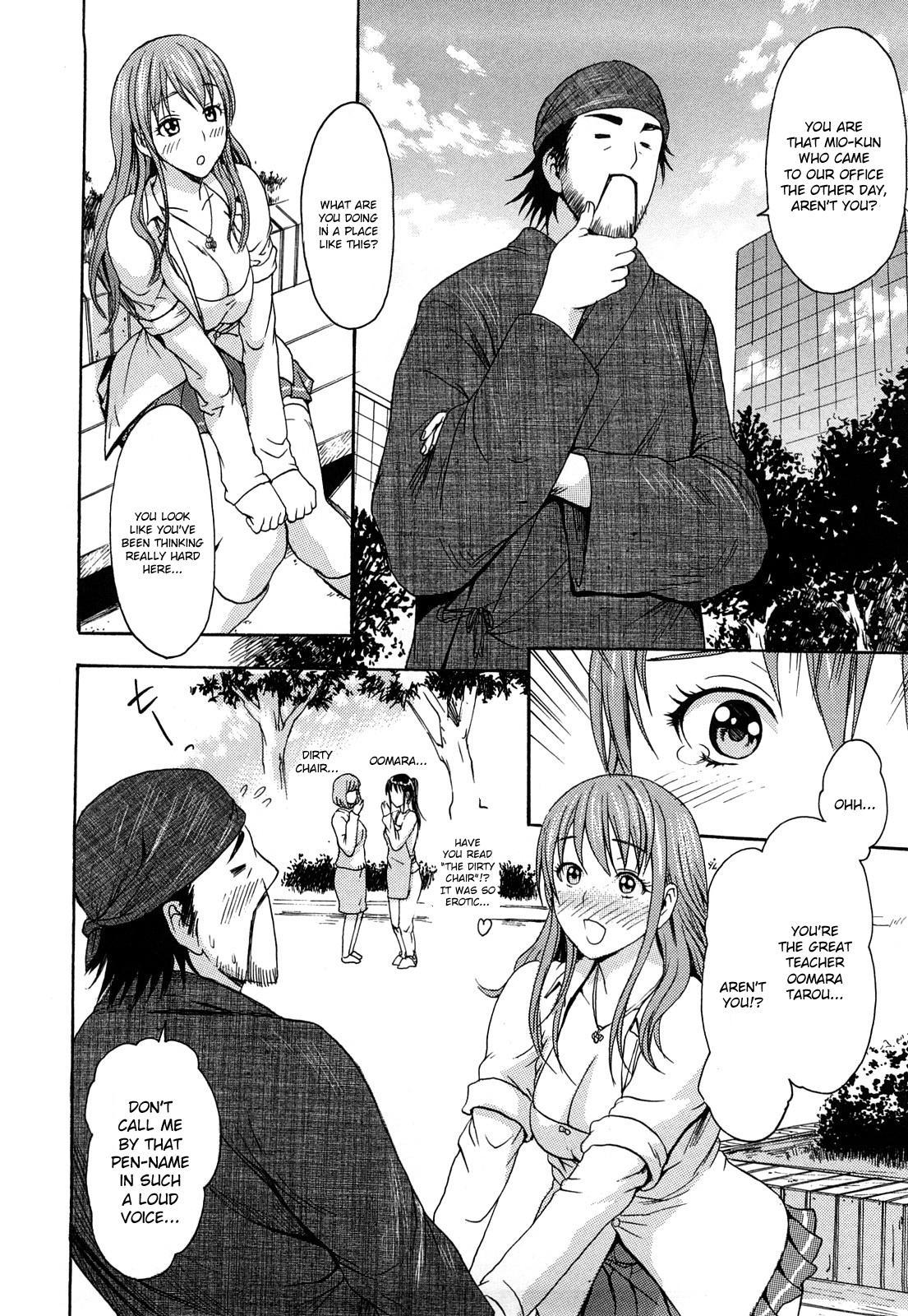 Koi seyo Otome   Let's Make Love Girl 81