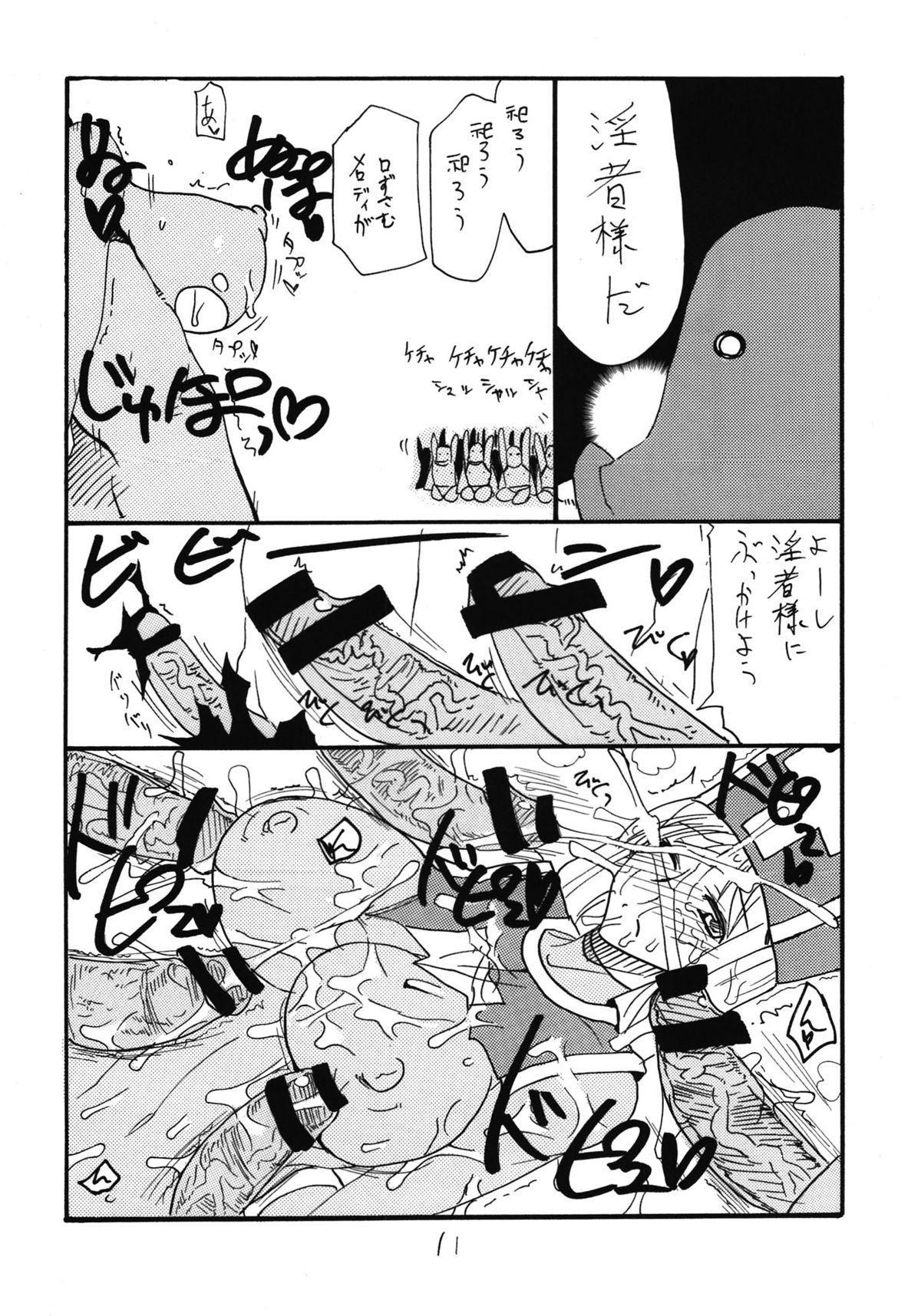 Souryo wa Onnanoko desu 10