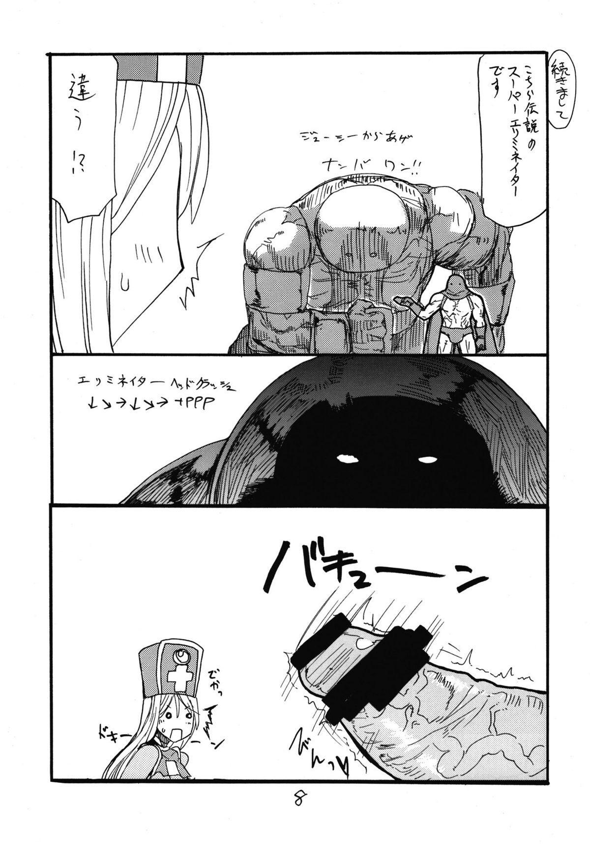 Souryo wa Onnanoko desu 7
