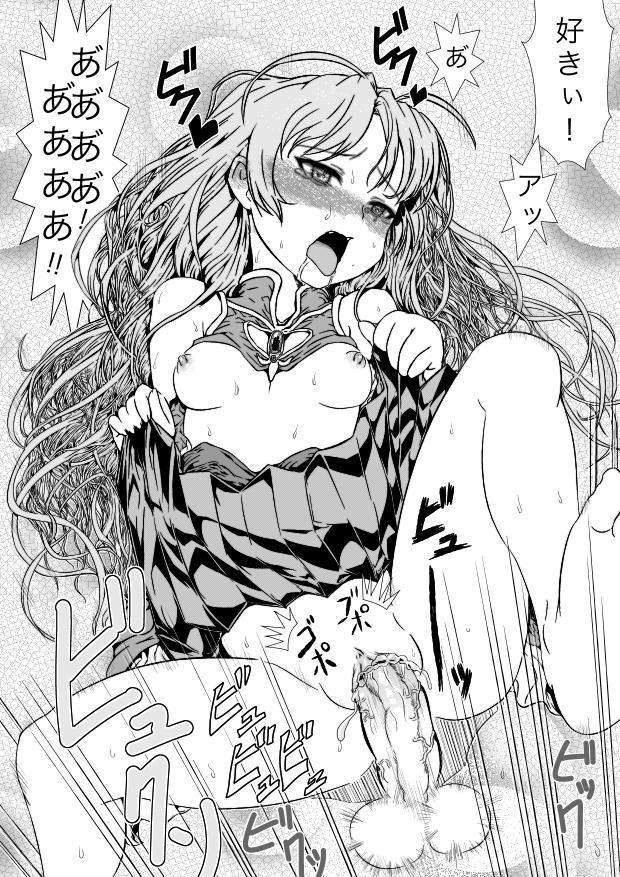 ReaJuu na Kyouko-chan 16