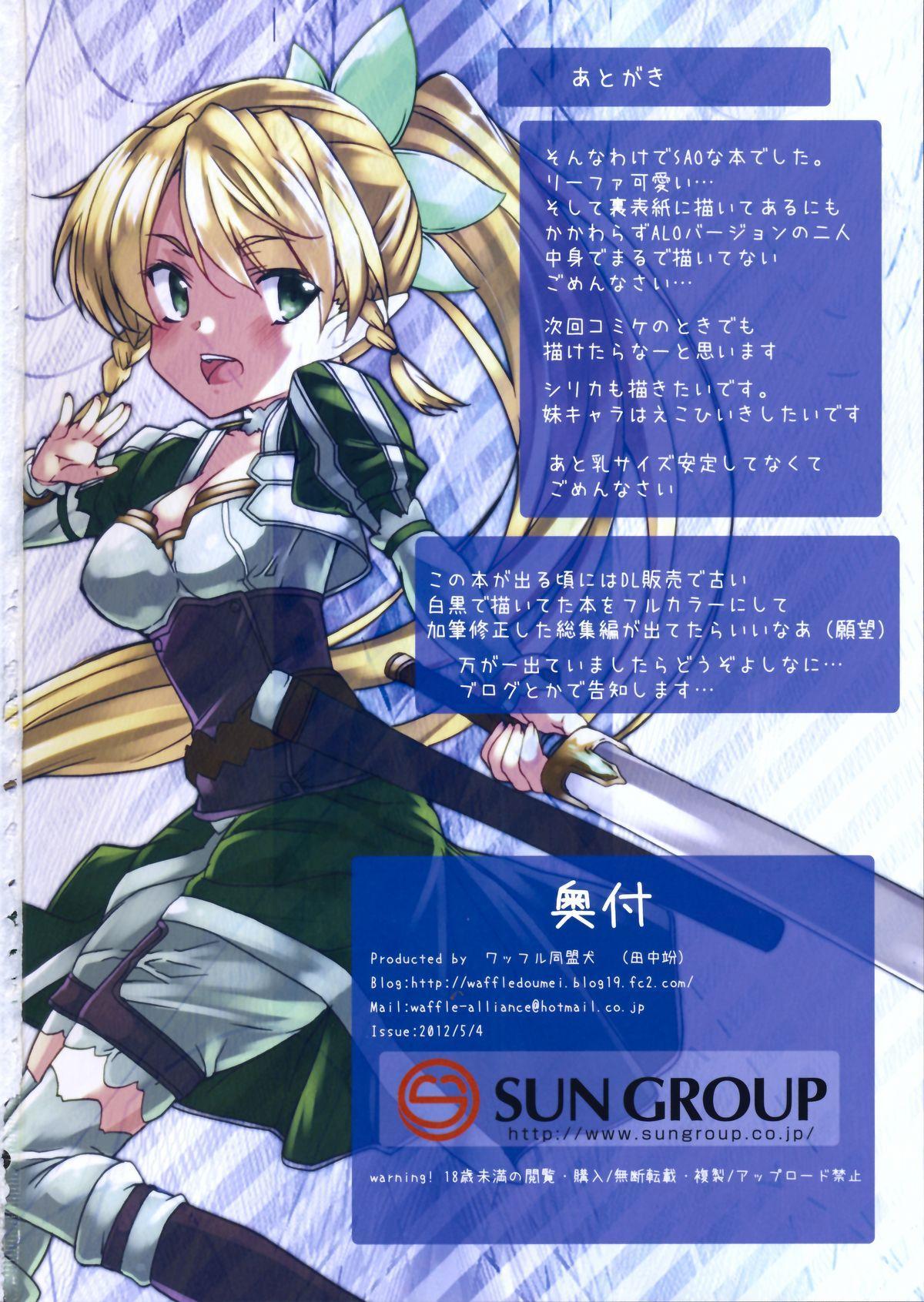Kyoukai Senjou no Eden 25