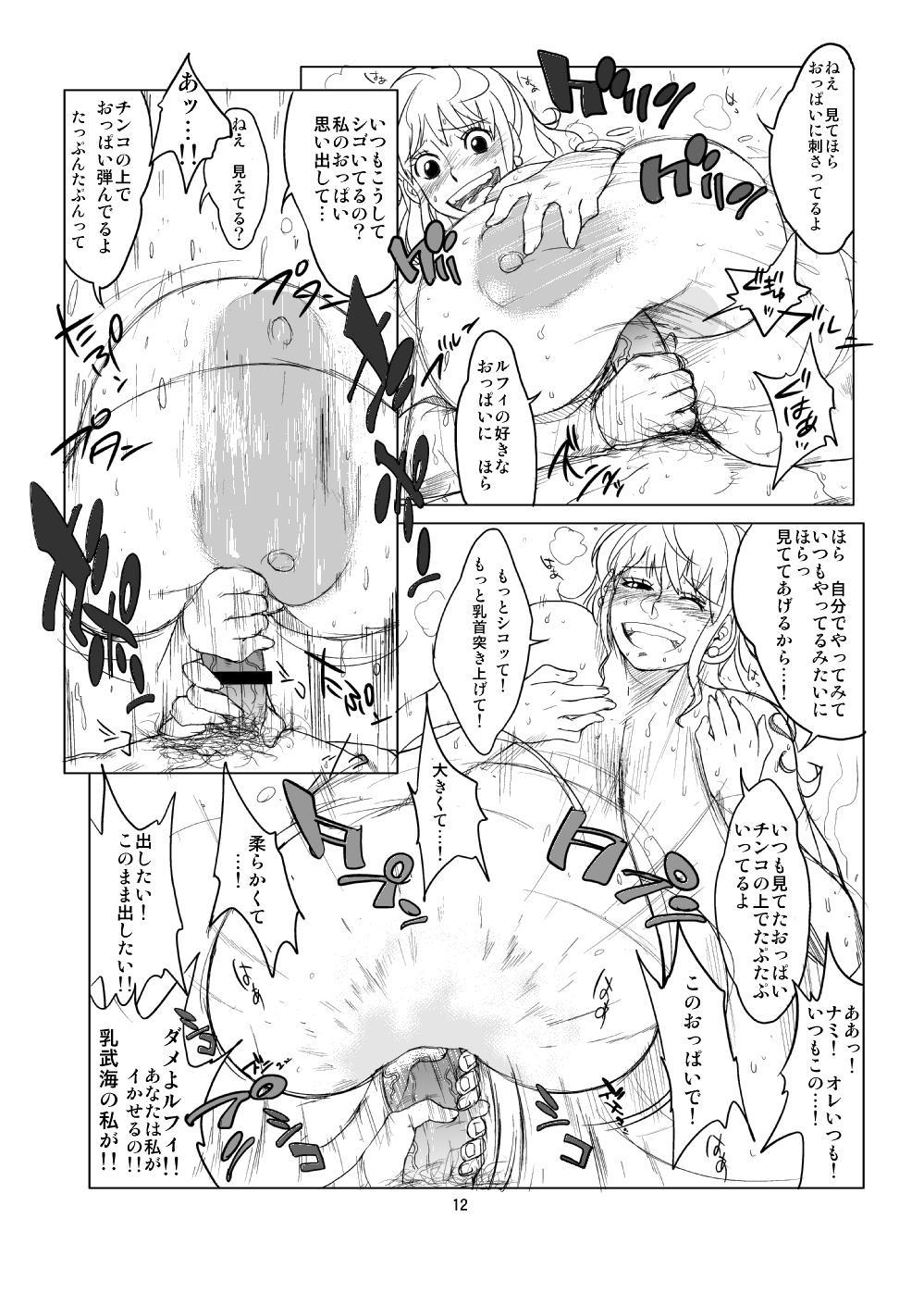 Hybrid Tsuushin Vol.07 10