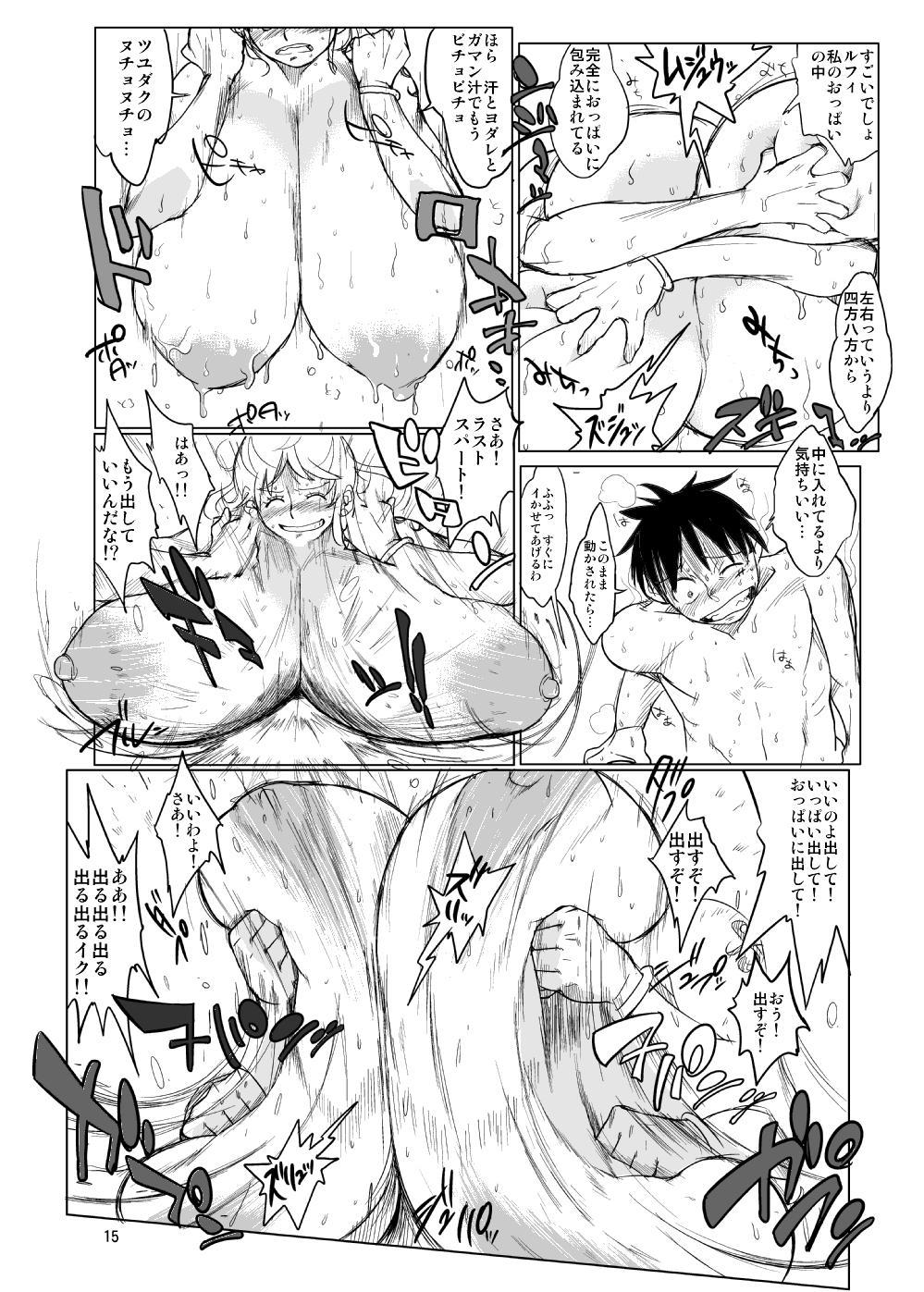Hybrid Tsuushin Vol.07 13