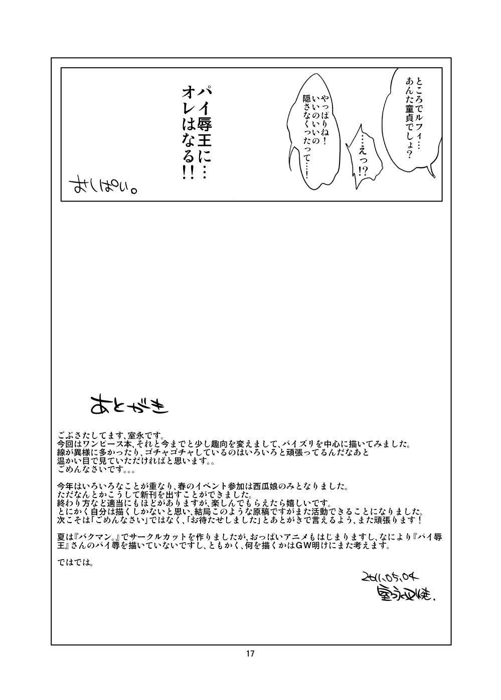 Hybrid Tsuushin Vol.07 15