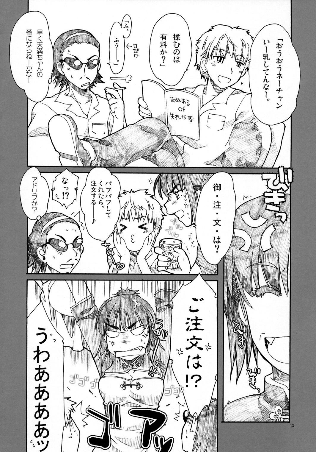 Zenyasai 10