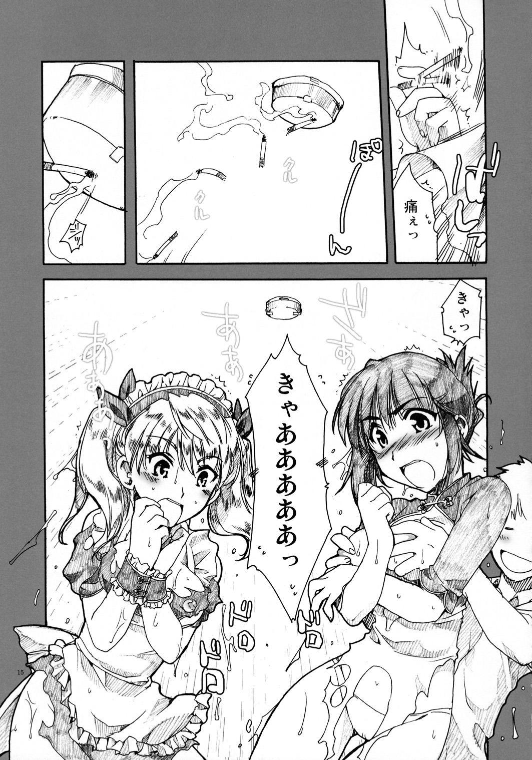 Zenyasai 13