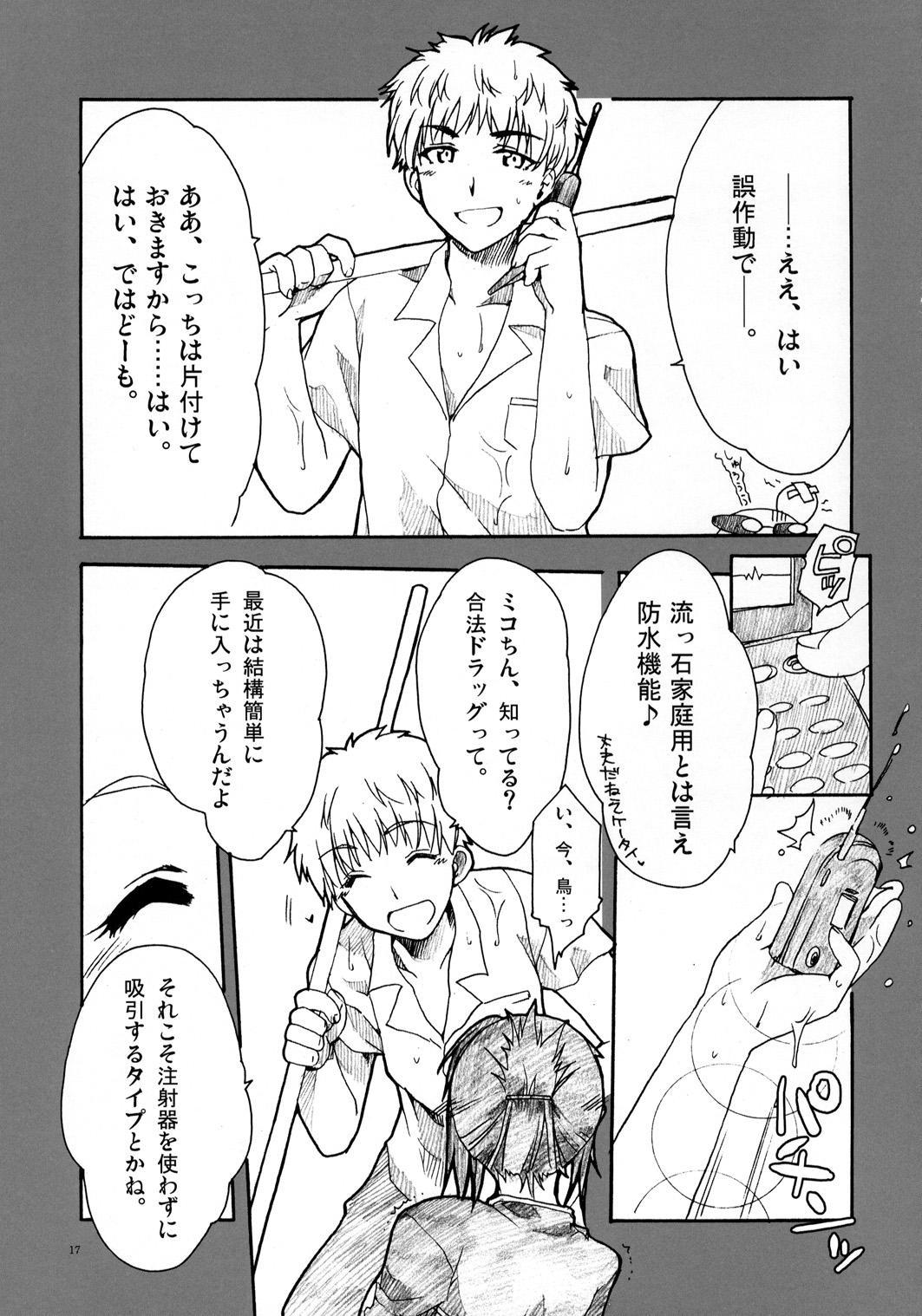 Zenyasai 15