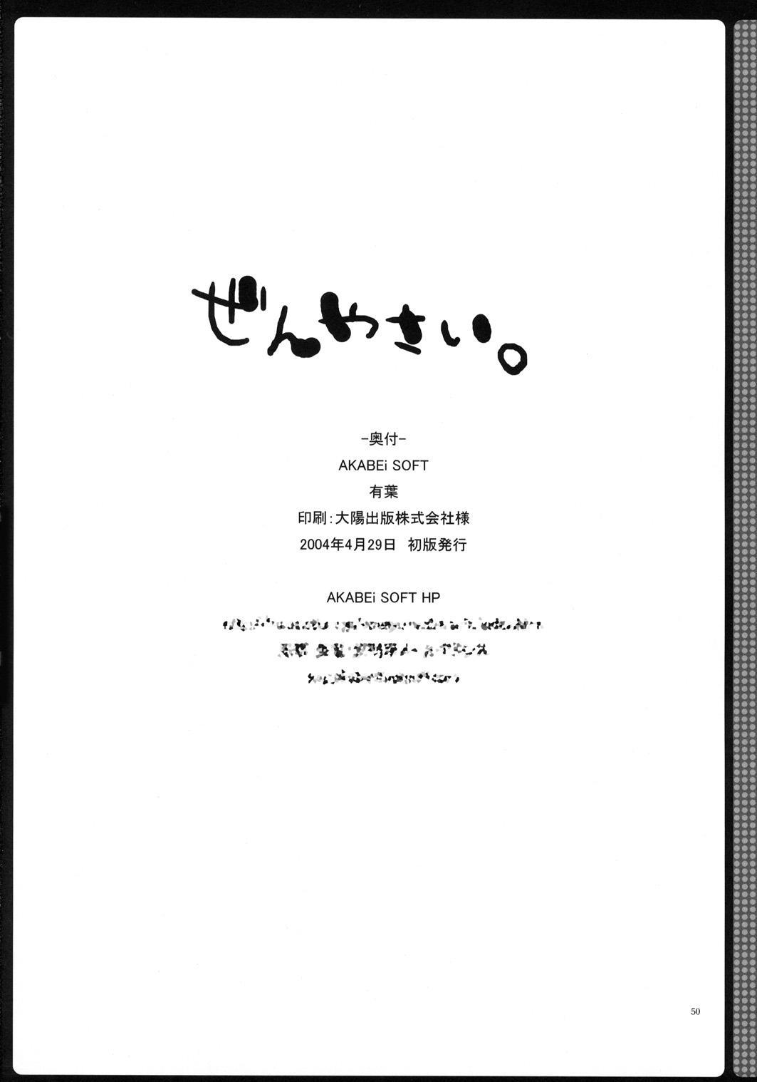 Zenyasai 48