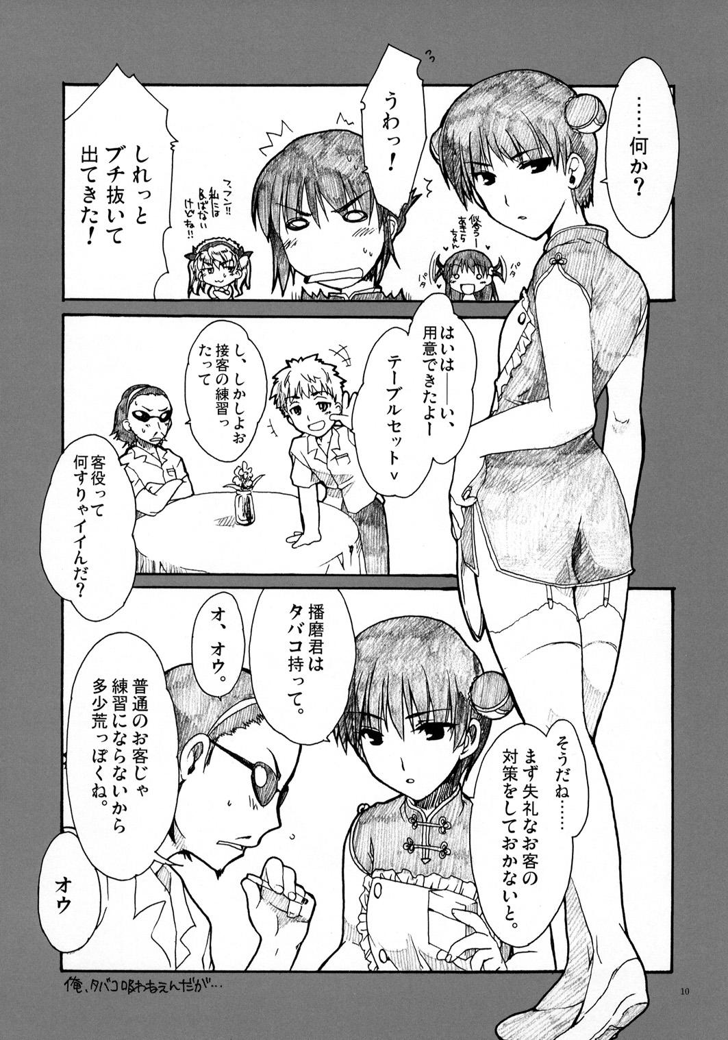 Zenyasai 8