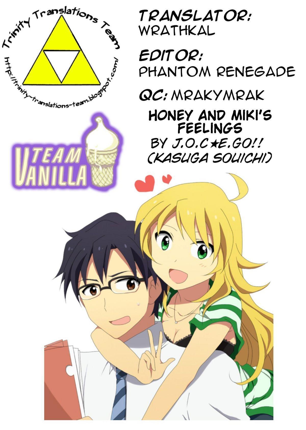 Honey to Miki to Kono Omoi. | Honey and Miki's Feelings 22