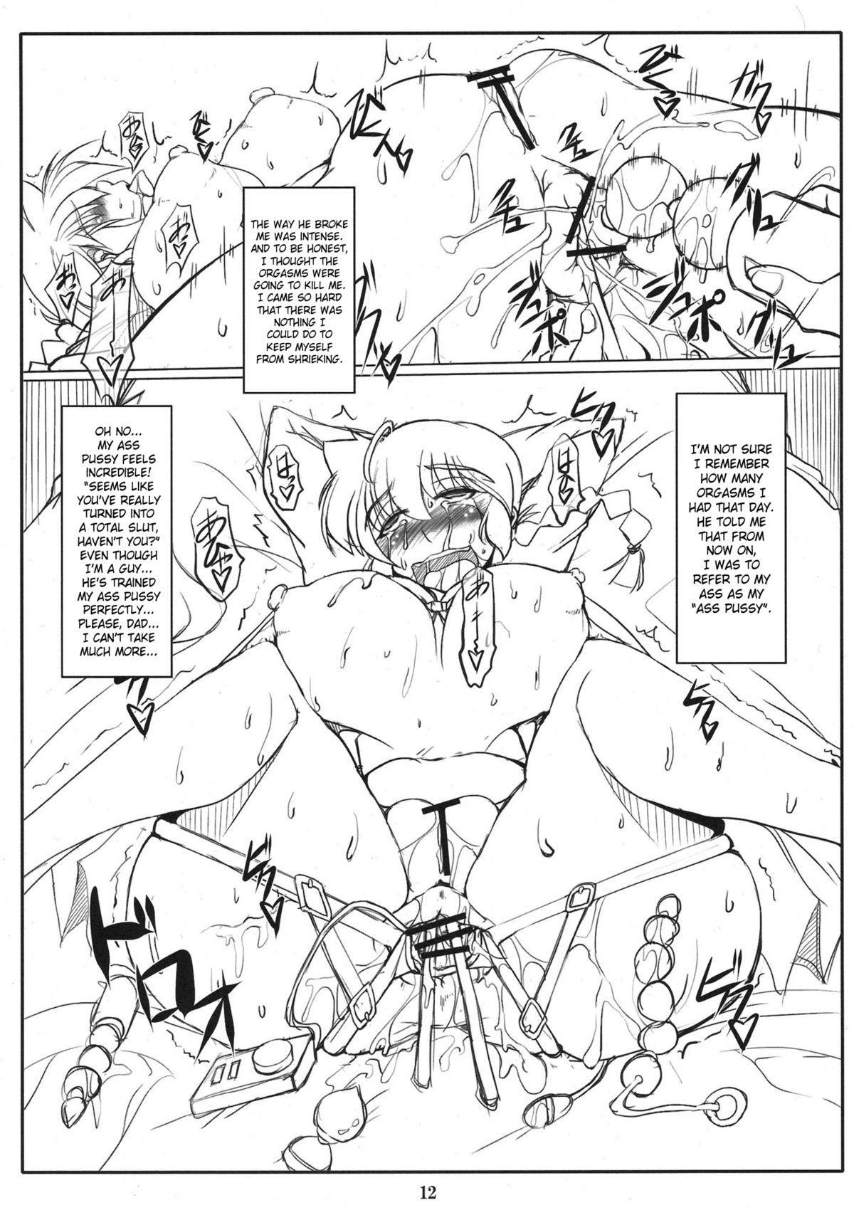 Ranma Fall 12