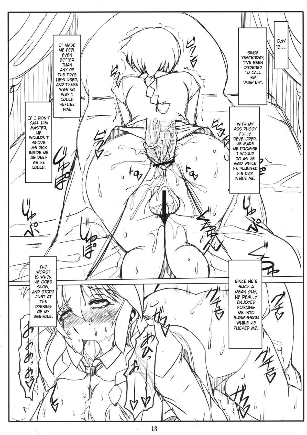 Ranma Fall 13
