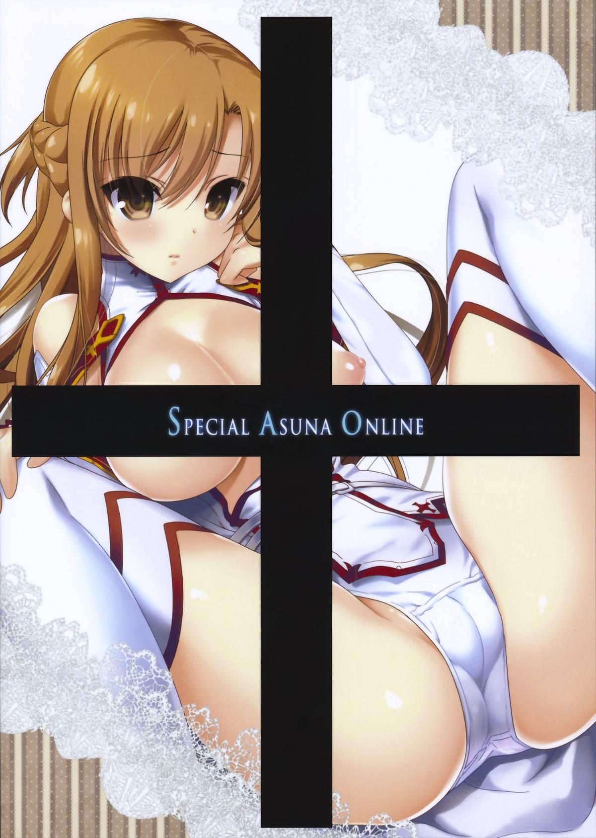 SPECIAL ASUNA ONLINE 1