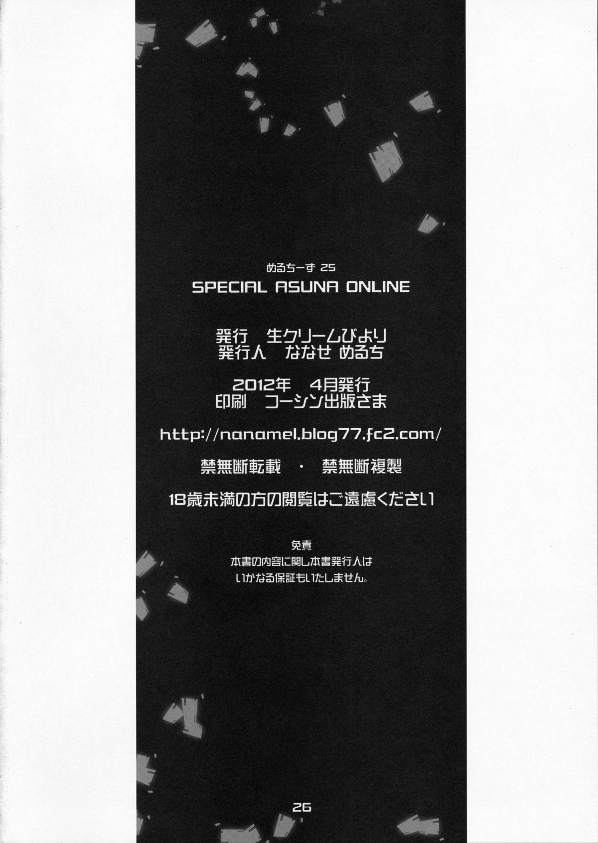SPECIAL ASUNA ONLINE 25