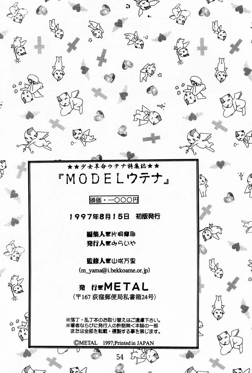 MODEL Utena 52