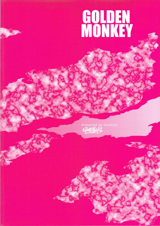 GOLDEN MONKEY 25