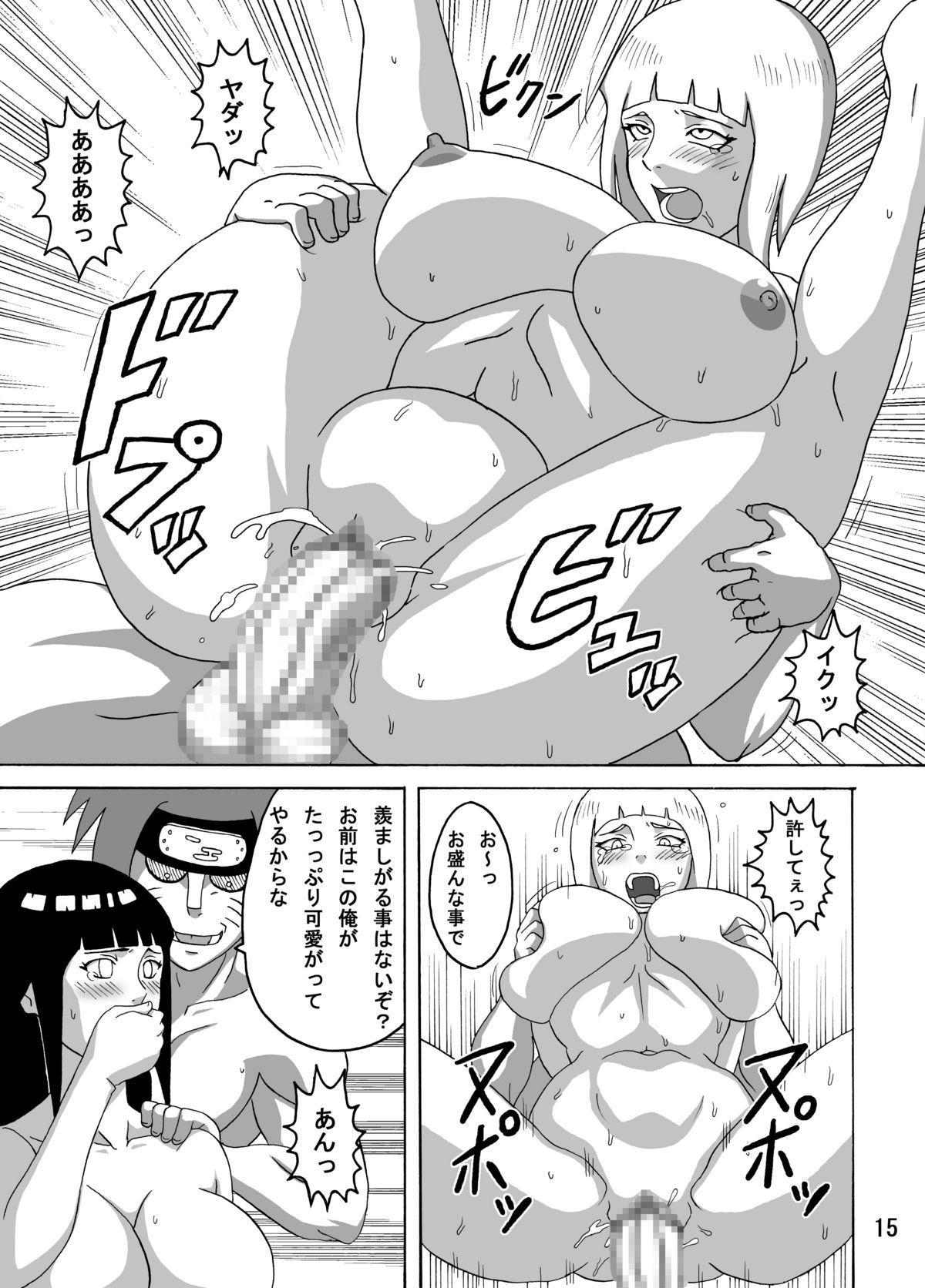Taikan Kyonyuu Shugi 15