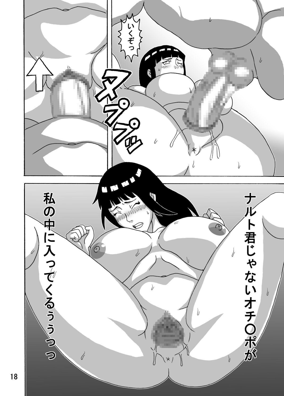 Taikan Kyonyuu Shugi 18