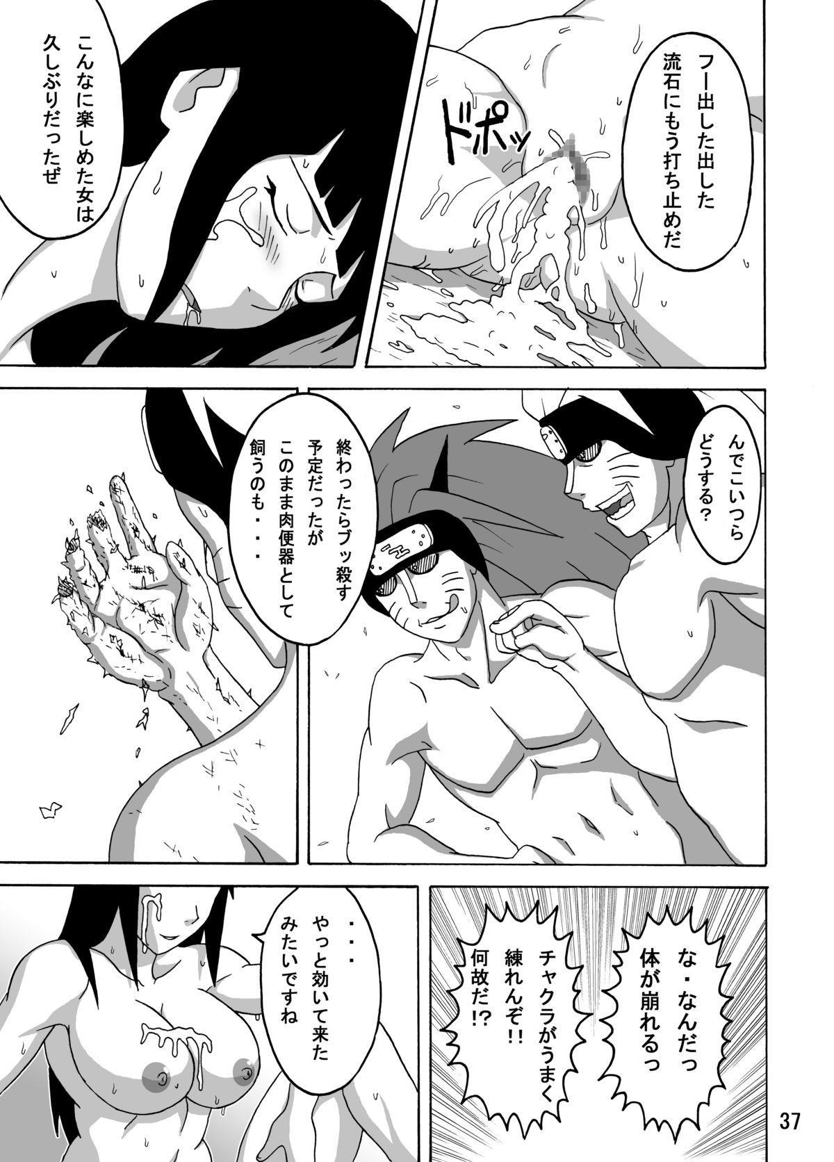 Taikan Kyonyuu Shugi 37