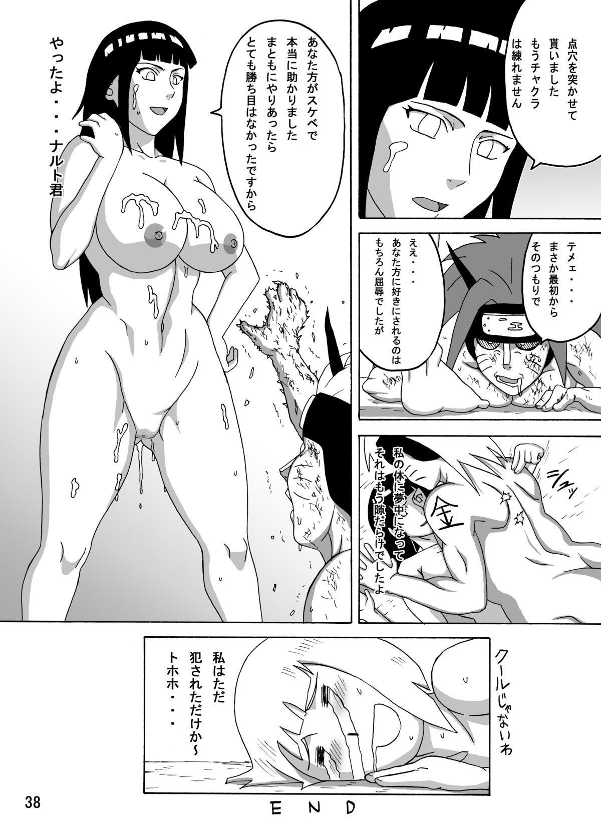 Taikan Kyonyuu Shugi 38
