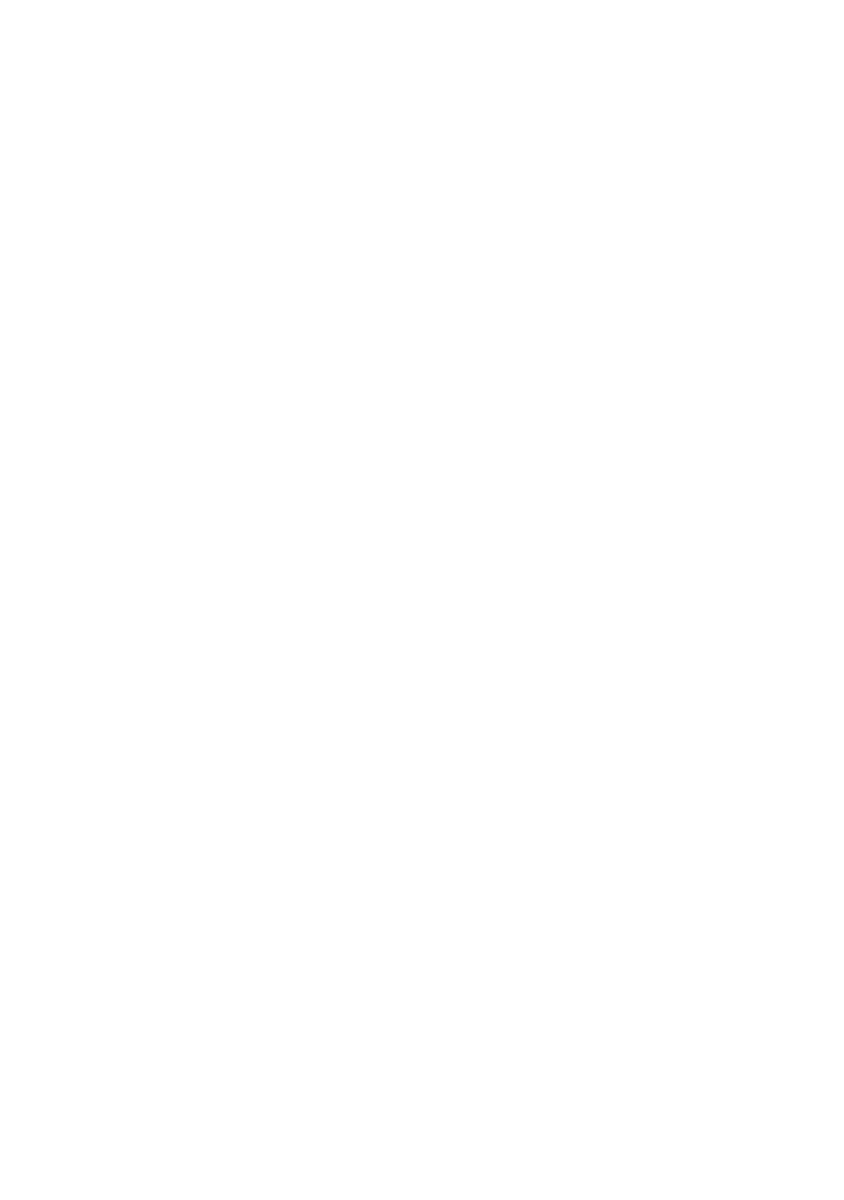 Yasei no Chijo ga Arawareta! 4   A Wild Nymphomaniac Appeared! 4 1