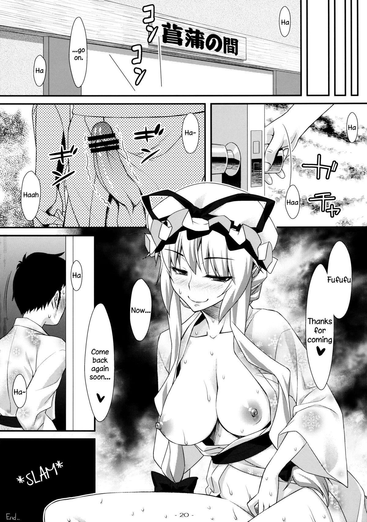 Yasei no Chijo ga Arawareta! 4   A Wild Nymphomaniac Appeared! 4 19