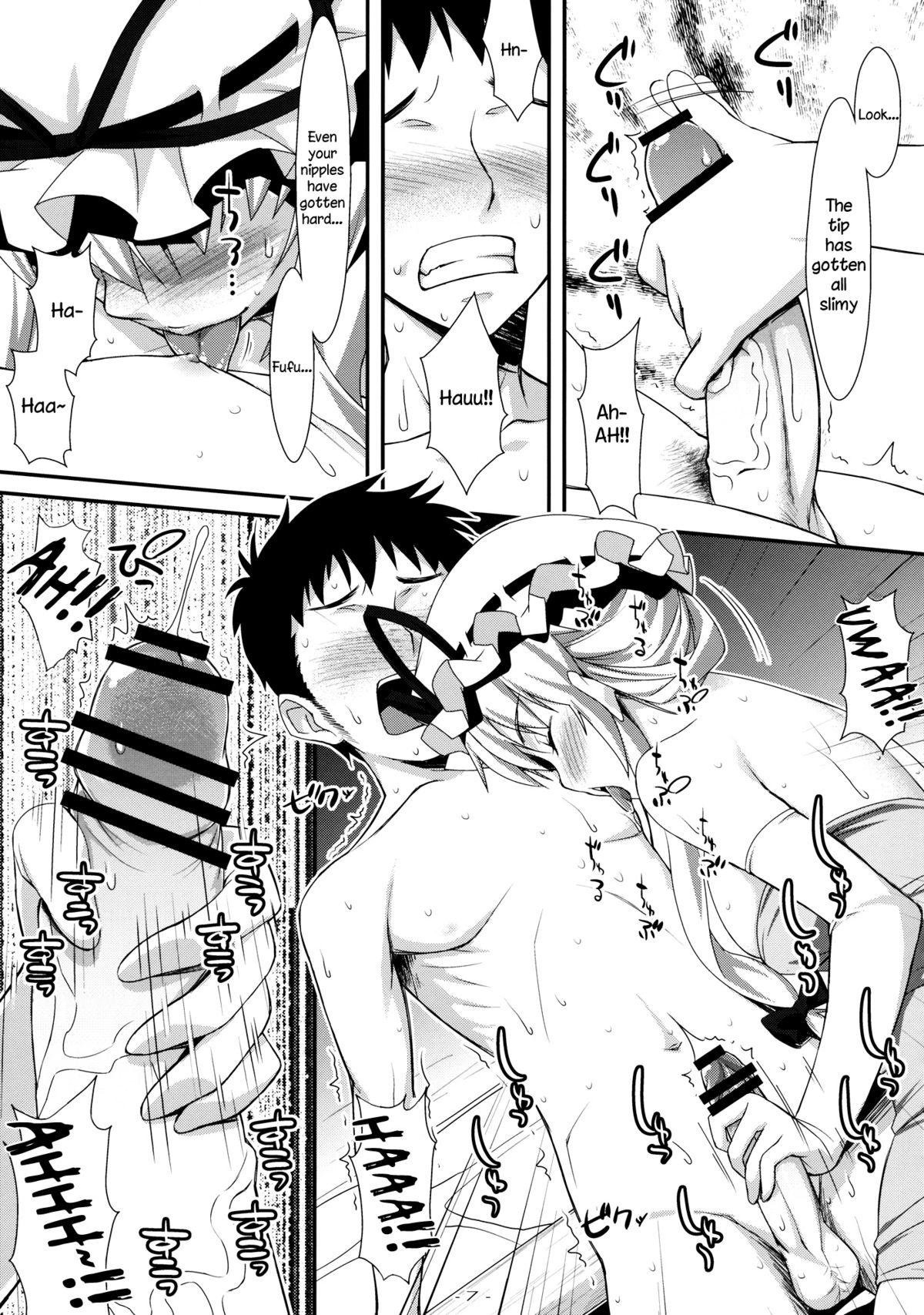 Yasei no Chijo ga Arawareta! 4   A Wild Nymphomaniac Appeared! 4 6