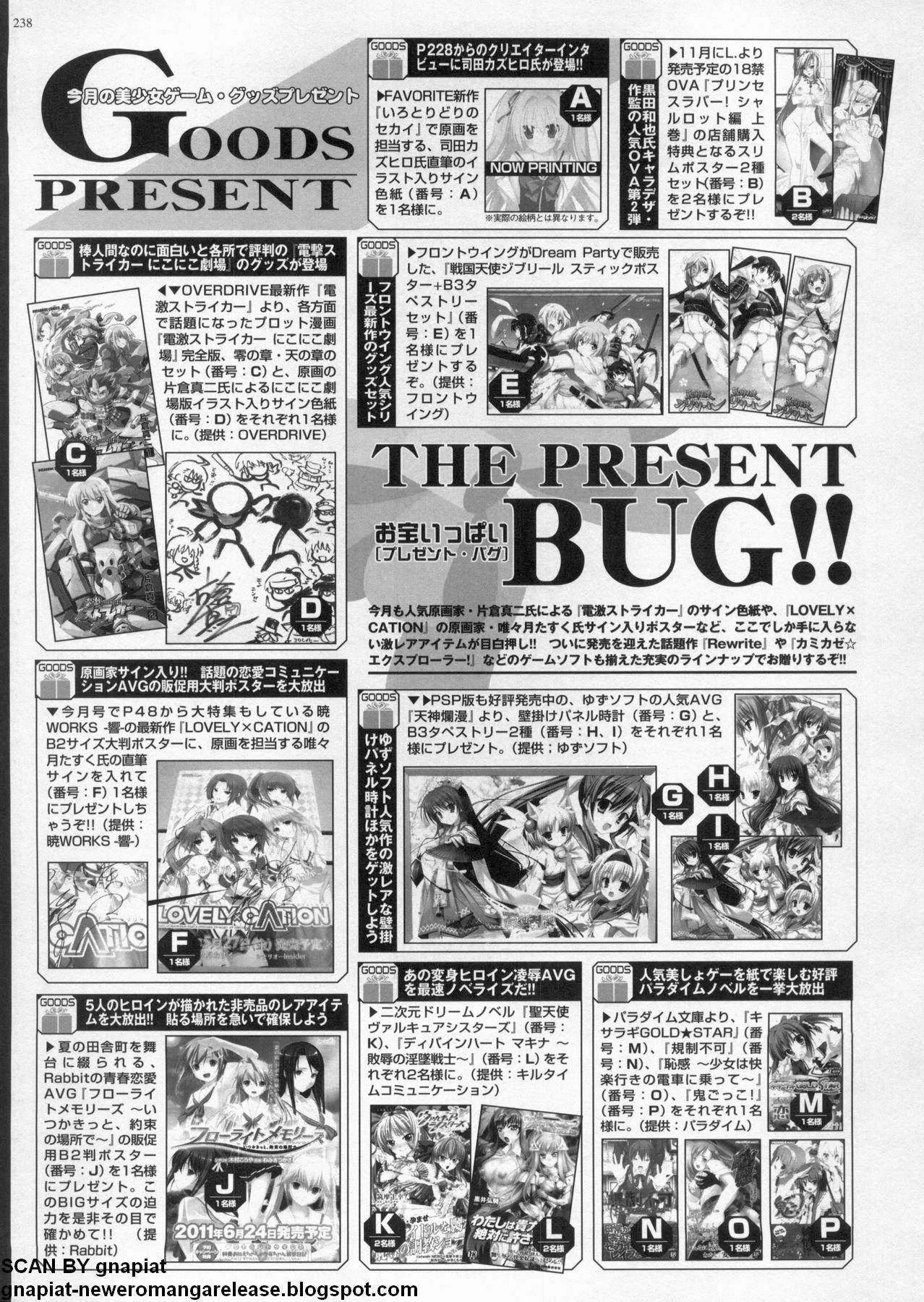 BugBug 2011-08 Vol. 204 235