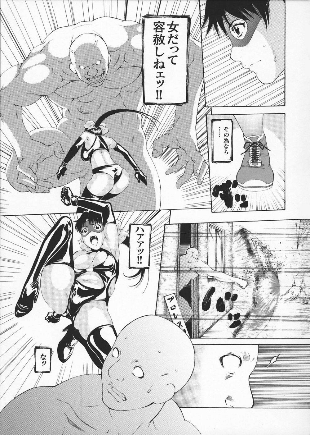 Josousakan Saeko   The Woman Investigator Saeko 107