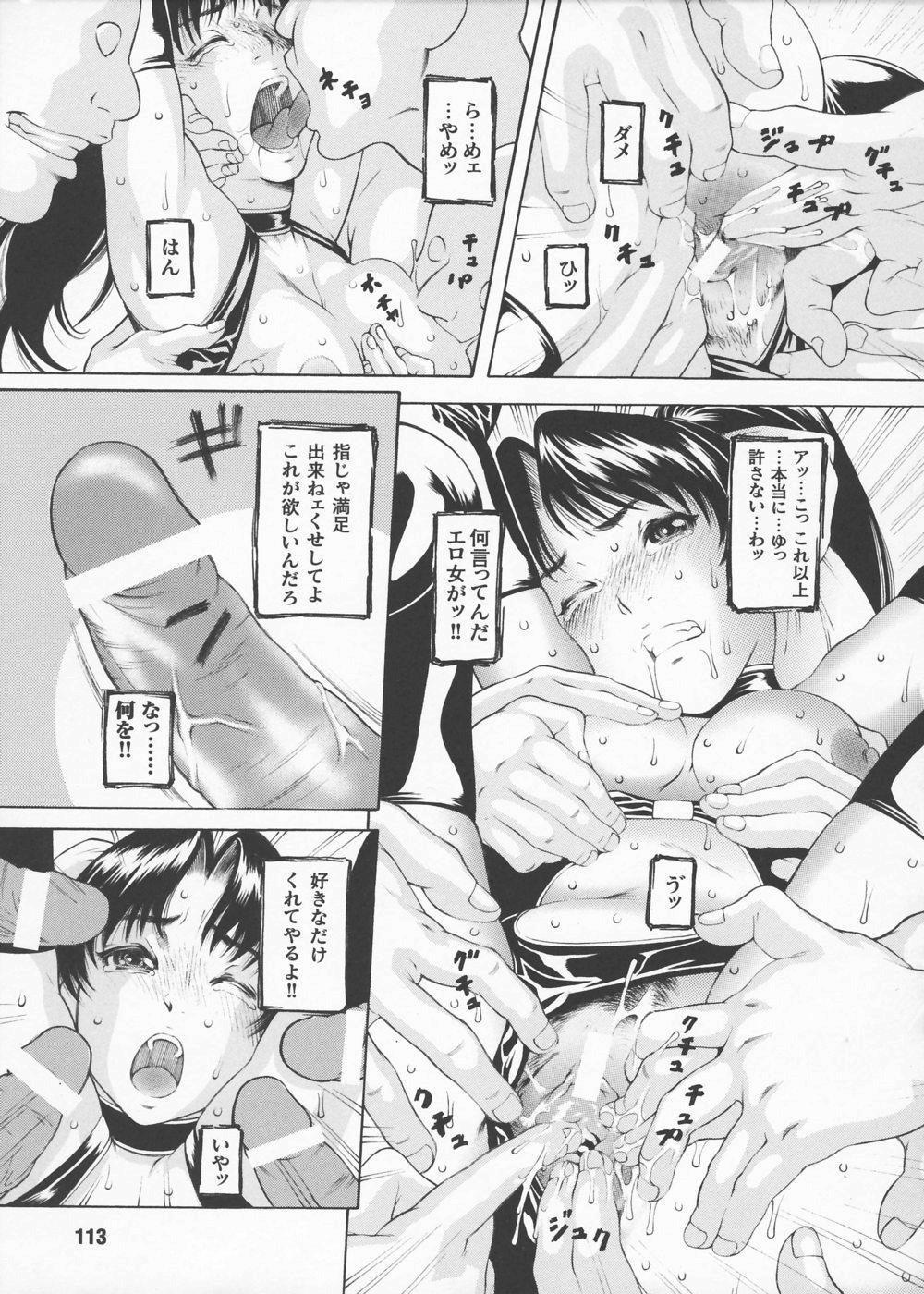 Josousakan Saeko   The Woman Investigator Saeko 113