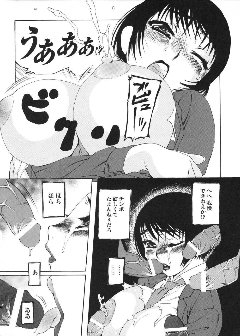 Josousakan Saeko   The Woman Investigator Saeko 10