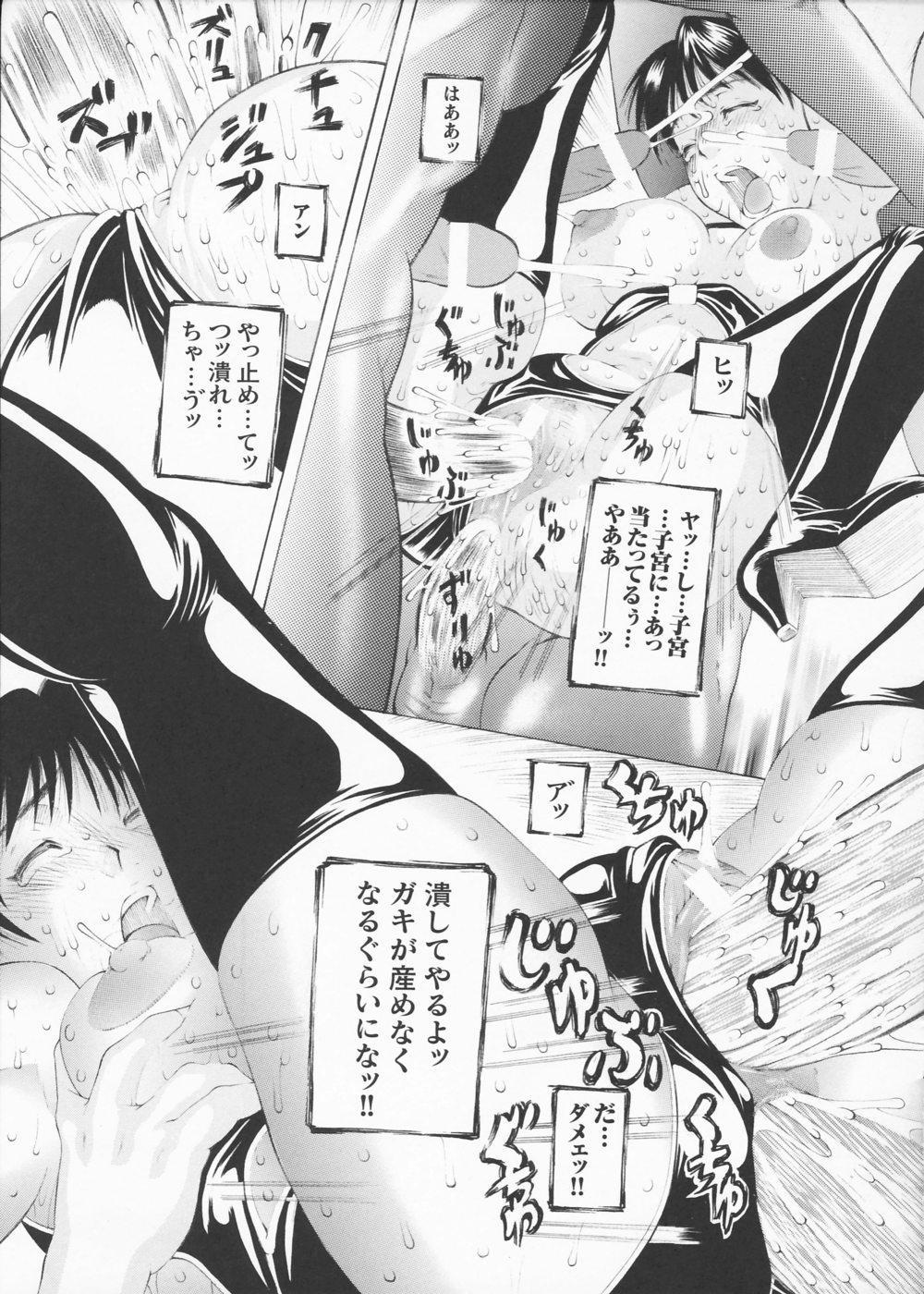 Josousakan Saeko   The Woman Investigator Saeko 119