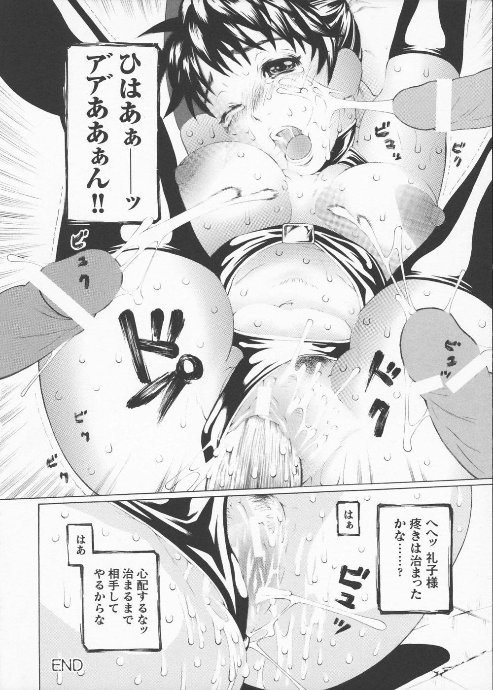Josousakan Saeko   The Woman Investigator Saeko 120