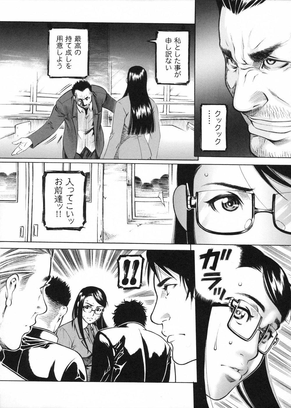 Josousakan Saeko   The Woman Investigator Saeko 124