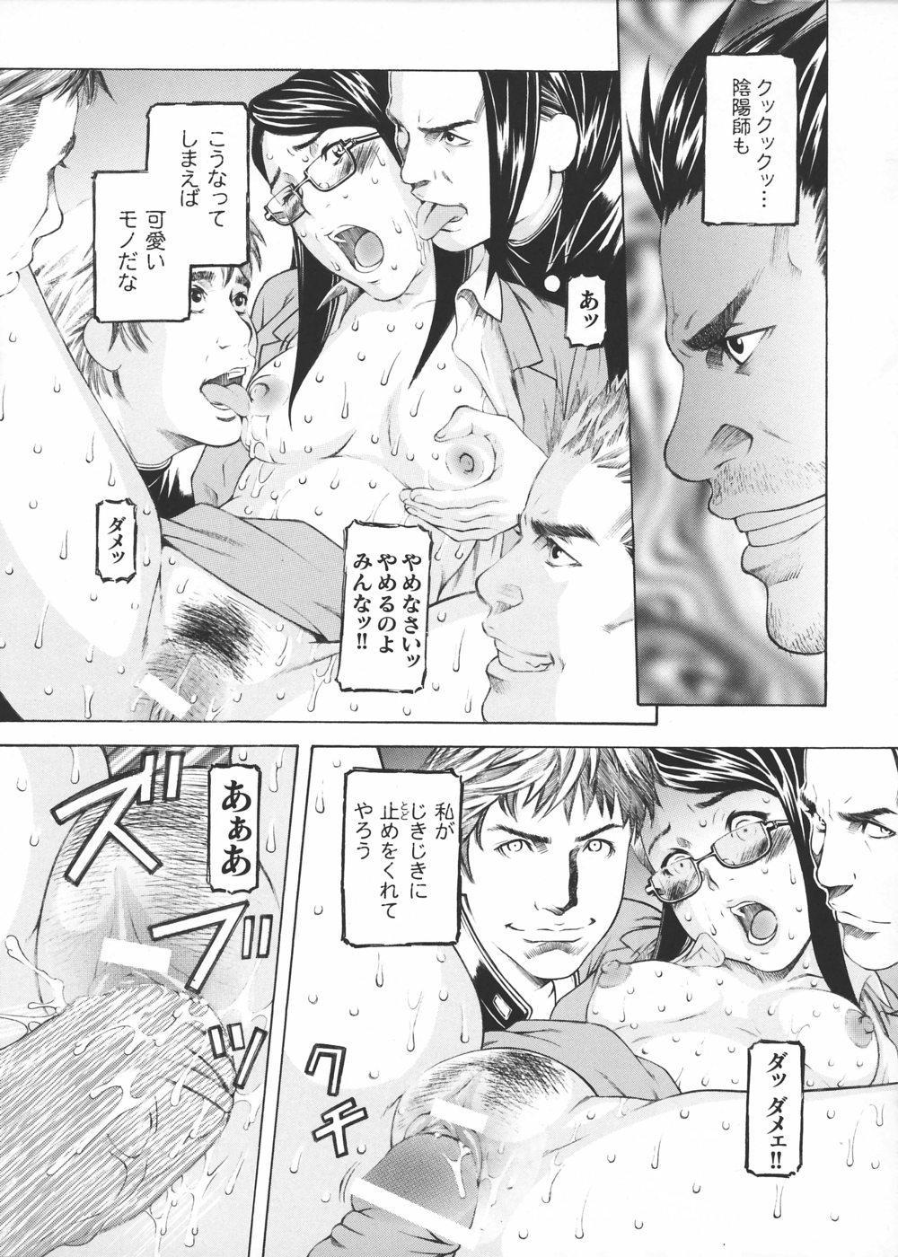 Josousakan Saeko   The Woman Investigator Saeko 127