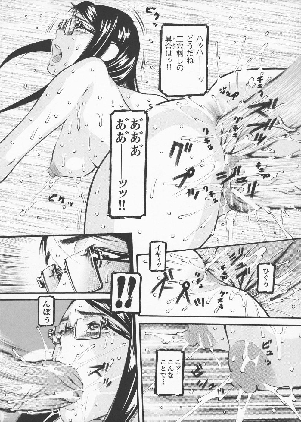 Josousakan Saeko   The Woman Investigator Saeko 130