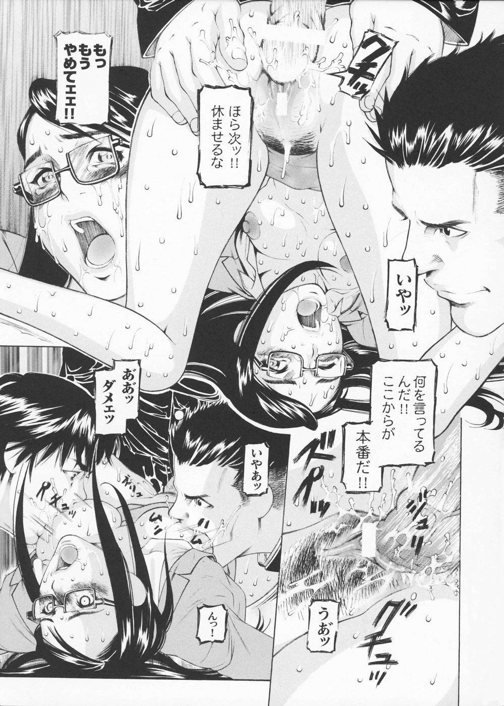 Josousakan Saeko   The Woman Investigator Saeko 133