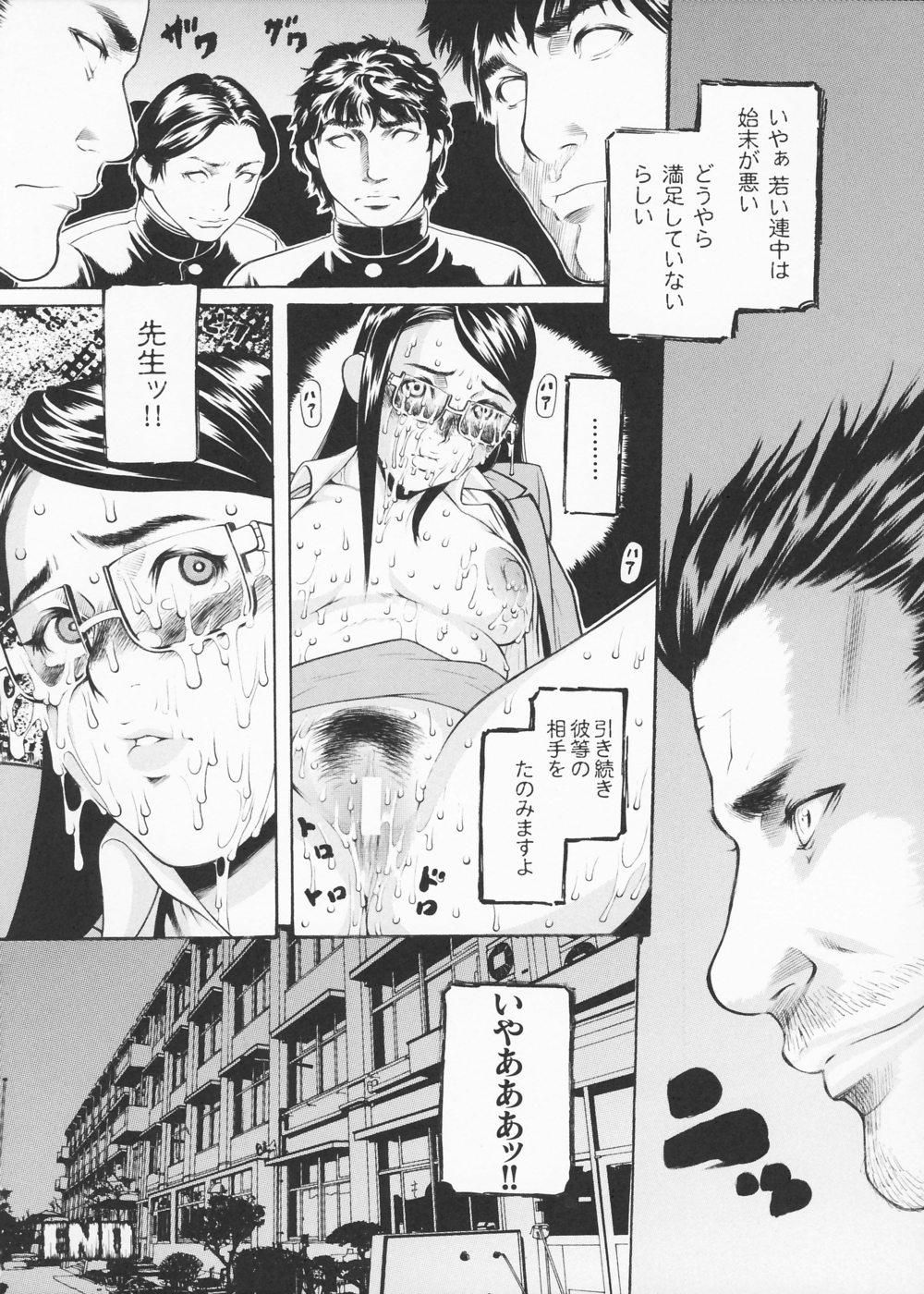 Josousakan Saeko   The Woman Investigator Saeko 136