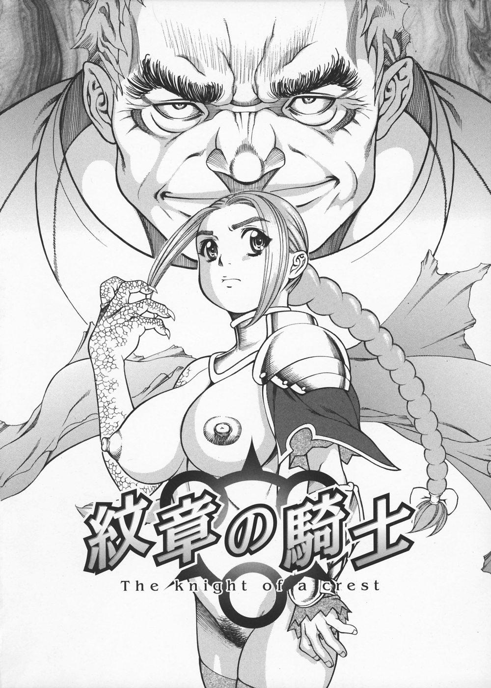 Josousakan Saeko   The Woman Investigator Saeko 138