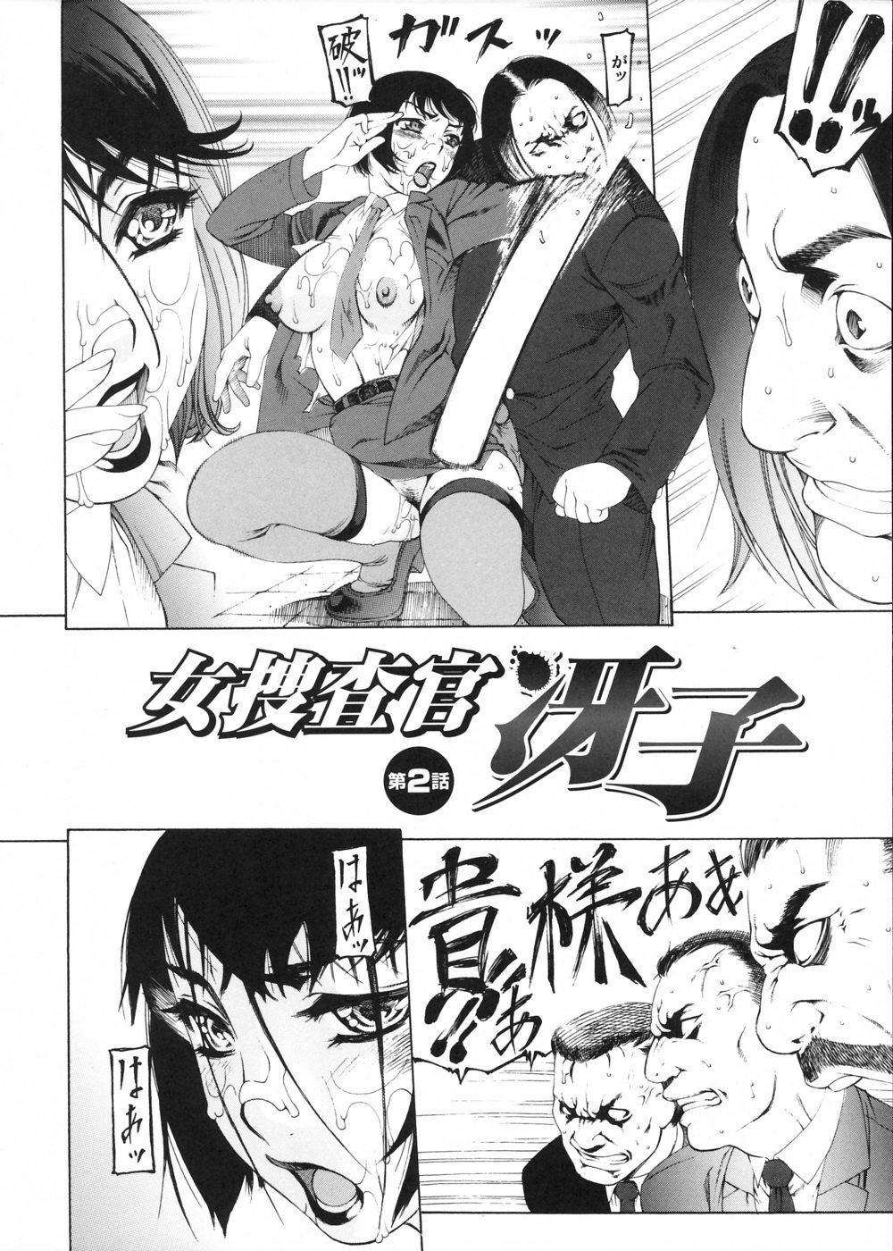 Josousakan Saeko   The Woman Investigator Saeko 22