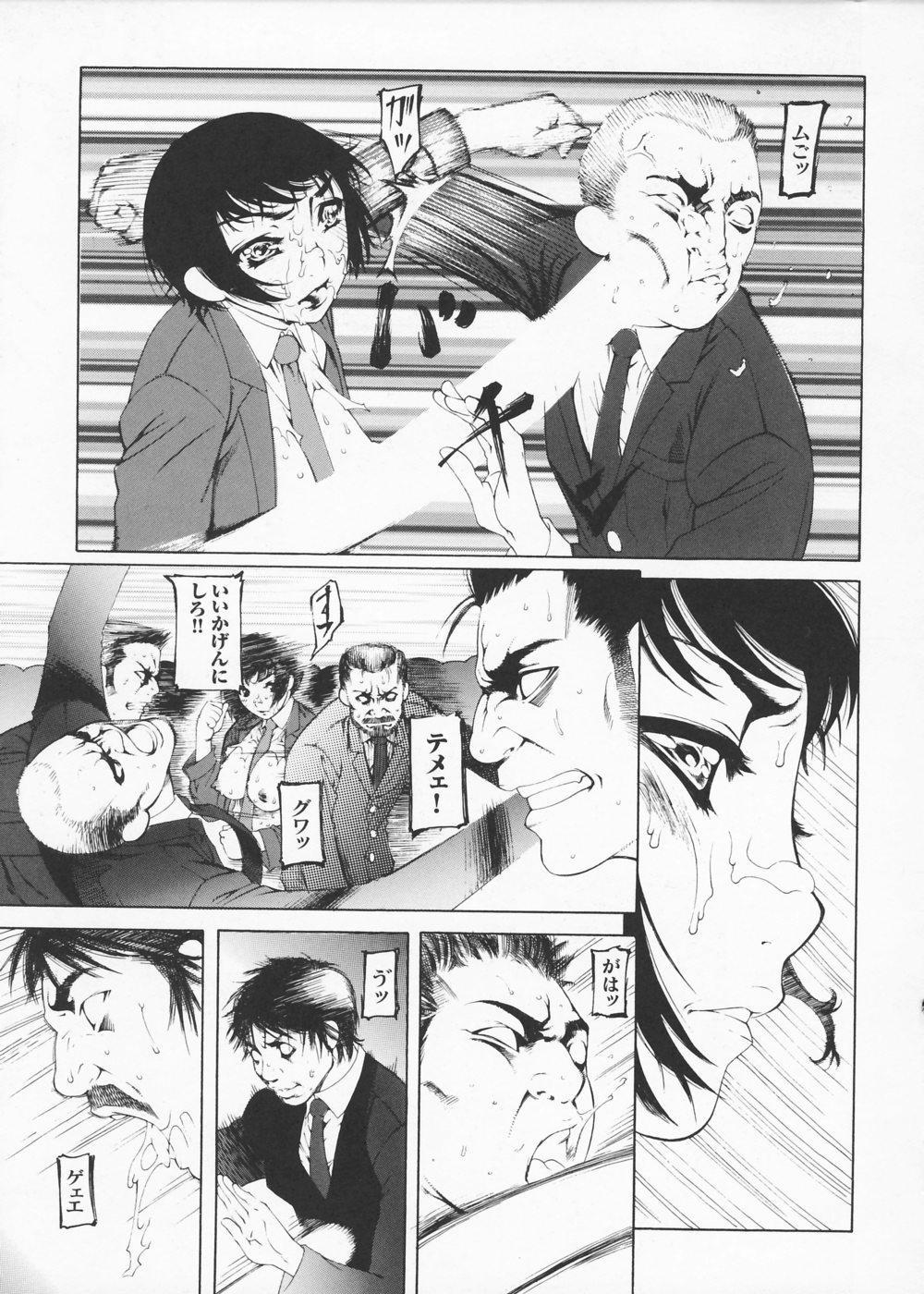 Josousakan Saeko   The Woman Investigator Saeko 23