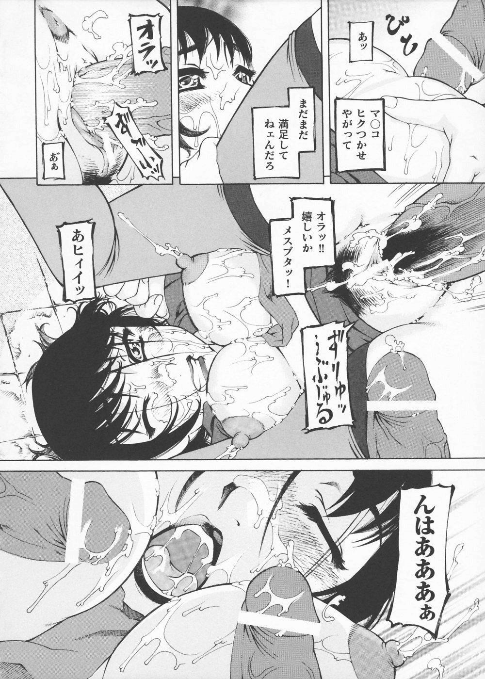 Josousakan Saeko   The Woman Investigator Saeko 32
