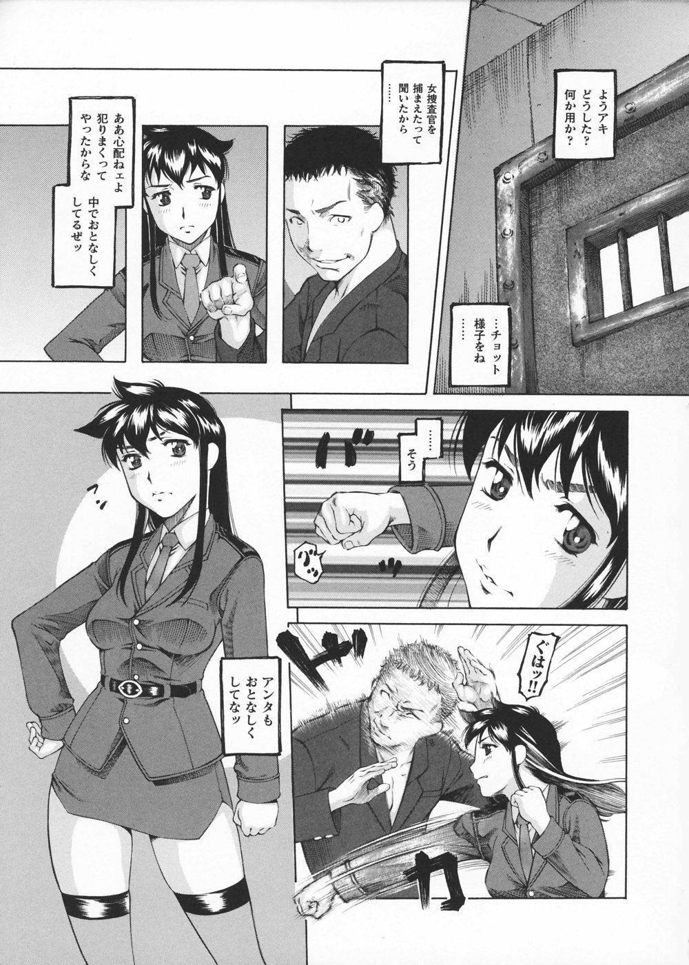 Josousakan Saeko   The Woman Investigator Saeko 53