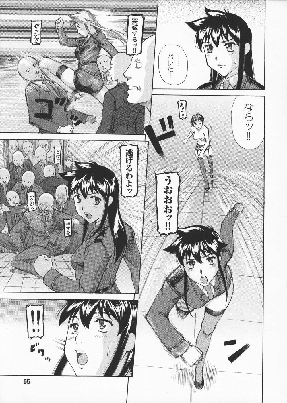 Josousakan Saeko   The Woman Investigator Saeko 55