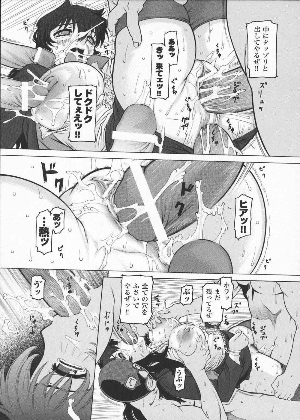 Josousakan Saeko   The Woman Investigator Saeko 83