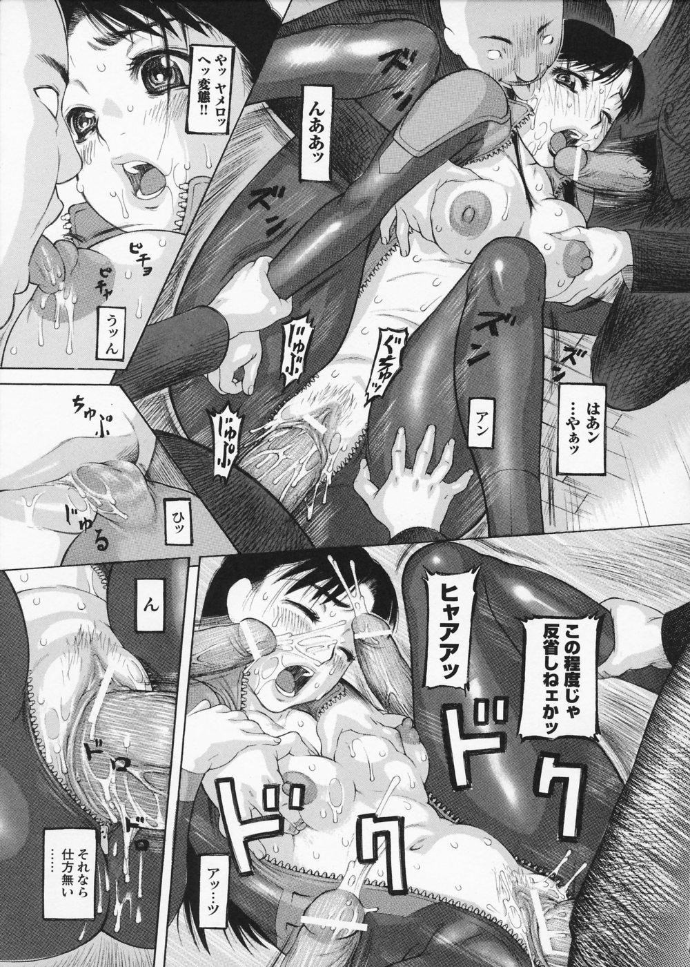 Josousakan Saeko   The Woman Investigator Saeko 97