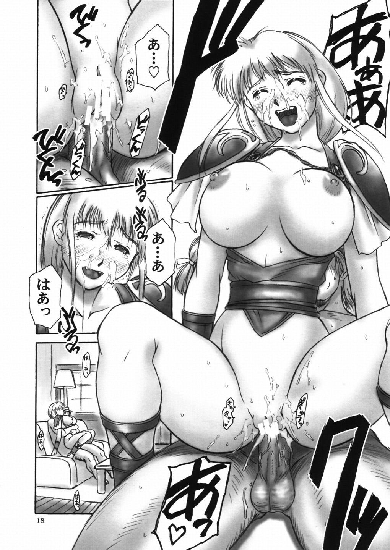 Danchizuma no Yuuwaku 16